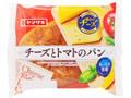 ヤマザキ チーズとトマトのパン 袋1個