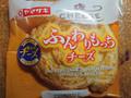 ヤマザキ ふんわりもっちチーズ 袋1個