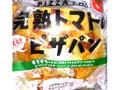 ヤマザキ 完熟トマトのピザパン 袋1個