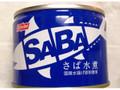 ニッスイ スルッとふた SABA さば水煮 缶150g