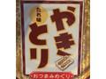 ニッスイ やきとり たれ味 缶70g