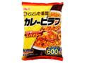 ニッスイ CoCo壱番屋監修 カレーピラフ 袋600g