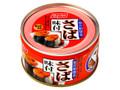ニッスイ さば味付 缶190g