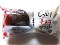 神戸屋 しっとりチョコマフィン 袋2個