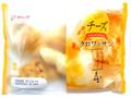 神戸屋 チーズクロワッサン 袋4個