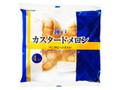 神戸屋 神戸カスタードメロン 袋4個