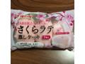 神戸屋 さくらラテ蒸しケーキ 袋3個