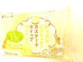 神戸屋 たっぷりビスケットのカスタードホイップデニッシュ 袋1個