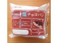 神戸屋 塩チョコパン 袋1個