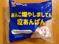神戸屋 あんこ増やしましてん 粒あんぱん 袋1個