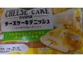 神戸屋 チーズケーキデニッシュ 袋1個