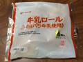 神戸屋 牛乳ロール 白バラ牛乳使用 袋4個