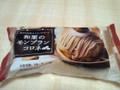 神戸屋 和栗のモンブランコロネ 袋1個