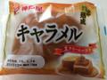 神戸屋 丹念熟成 キャラメル 袋1個