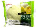 神戸屋 国産 果汁入りメロンパン 袋1個