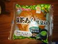 神戸屋 丹念熟成 抹茶あん黒豆入り 袋1個