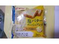 神戸屋 塩バターデニッシュブレッド 袋3枚