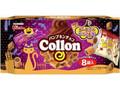 グリコ コロン パンプキンチョコ 袋8袋