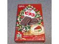 グリコ ビスコ ショコラフロマージュ味 マスカルポーネチーズ仕立て 箱15枚