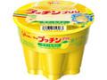 グリコ Bigプッチンプリン サマーレモン カップ155g