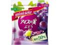 グリコ ミニセレ アイスの実 ぶどう 袋7ml×6