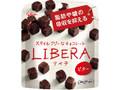 グリコ LIBERA ビター