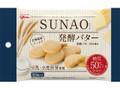 グリコ SUNAO ビスケット 発酵バター 袋31g