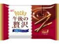 グリコ ポッキー 午後の贅沢 ショコラ 袋2本×10