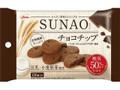 グリコ SUNAO ビスケット チョコチップ 袋31g