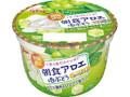 グリコ 朝食アロエ&白ぶどうヨーグルト カップ140g