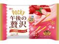 グリコ ポッキー 午後の贅沢 苺 袋2本×10
