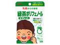 グリコ 幼児はじめてケア 緑茶ポリフェノールタブレット ピーチ味 袋19g