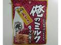 ノーベル 俺のミルクキャンデー 北海道あずき 袋80g