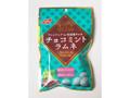 ノーベル チョコミントラムネ 袋35g