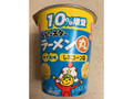 おやつカンパニー ベビースターラーメン丸 ゆず風味しおコーン味 カップ65g