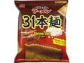 おやつカンパニー ベビースターラーメン31本麺 えび塩味 袋115g