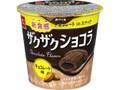 おやつカンパニー ザクザクショコラ チョコレート味 カップ42g