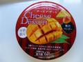 Q・B・B チーズデザート 贅沢マンゴ‐ 箱6個