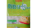 Q・B・B 脂肪分1/3カット とろけるチーズ 袋130g
