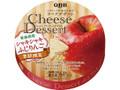 Q・B・B チーズデザート 青森県産シャキシャキふじりんご 箱6個