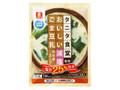 リケン タニタ食堂監修 おいしい減塩 ごま豆乳わかめスープ 袋27g