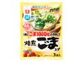 リケン わかめスープ 焙煎ごまスープ 袋9.8g×3