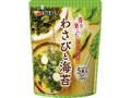 ハナマルキ 香り楽しむおみそ汁 わさびと海苔 袋16.8g×5