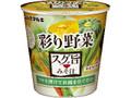 ハナマルキ スグ旨カップみそ汁 彩り野菜 カップ12.3g