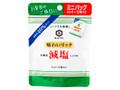 キッコーマン いつでも新鮮 味わいリッチ減塩しょうゆ ミニパック 袋4ml×10