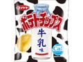 コイケヤ ポテトチップス 牛乳味 袋50g