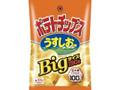 コイケヤ ポテトチップス うすしお味 Bigサイズ 袋190g