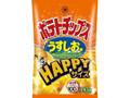 コイケヤ HAPPYサイズ ポテトチップス うすしお味 袋195g