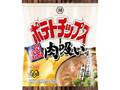 コイケヤ ポテトチップス 肉吸い味 袋58g