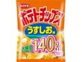 コイケヤ お徳用ポテトチップス うすしお味 袋140g